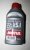 Motul DOT 5.1 500ml.